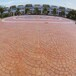 供應:寧波混凝土壓模地面多少錢一方
