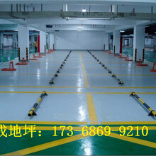 南京车间环氧树脂滚涂地坪涂料——价格图片