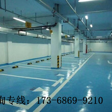 南京六合水性漆环氧地坪涂料——操作工艺图片