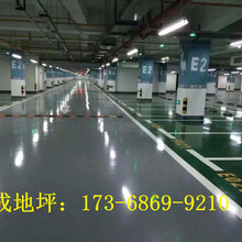 南京高淳环氧地坪涂料施工——全国发货图片