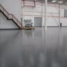 南京建邺厂房地面强化剂涂料靠谱商家图片