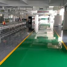 谋成厂家:南京江宁做厂房环氧砂浆地坪详情图片