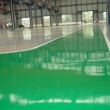 谋成厂家:六合区环氧地坪漆施工选择图片
