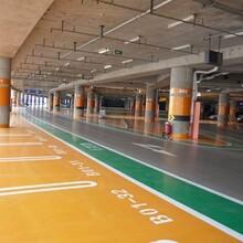 谋成地坪:江宁区做彩色环氧地面保质守信图片