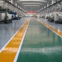 谋成厂家:溧水区环氧树脂地坪卓越服务图片