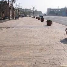 建议::杭州水泥压印地面--服务为先图片
