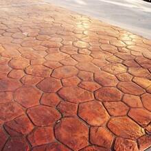 宣布::淄博水泥压模地坪--保质守信图片
