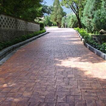宣布::温州水泥压印地坪--优质服务