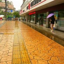 建议::衢州彩色压模地坪--诚信互利图片