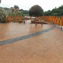 选择::杭州混凝土压模地坪--双包服务图片