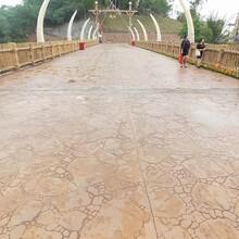 宣布::泰安水泥压模地坪--双包服务图片