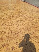 选择::泰安水泥压模地面--诚信互利图片