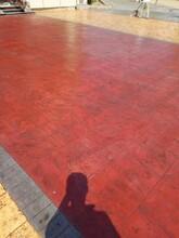 建议::温州彩色压模地坪--服务为先图片