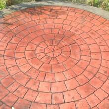 建议::温州水泥压花地面--优质服务图片