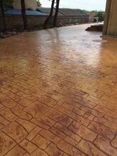 详情::潍坊彩色压模地坪--优质服务图片