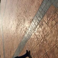 厂家::枣庄混凝土压模地坪--优质服务图片