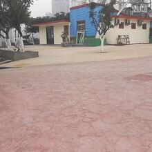 宣布::临沂混凝土压印地坪--创新服务图片