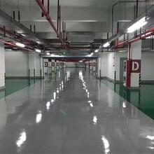(技术):滁州凤阳厂房环氧地坪漆--工艺分析图片