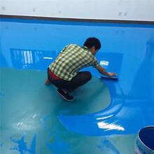 (技术):宿州萧县环氧地坪施工队--价格优惠图片