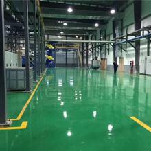 (技术):芜湖鸠江区厂房环氧地坪漆--工艺先进图片
