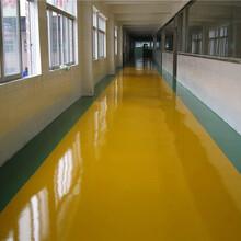 (指导):滁州全椒厂房环氧地坪漆--价格优惠图片