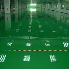 (行业):淮北杜集区环氧防腐地面--色彩多样图片