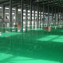 (行业):合肥瑶海环氧防腐地坪--色彩多样图片