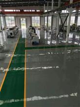 (指导):蚌埠龙子湖区环氧地坪施工--技术娴熟图片