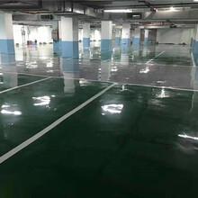 (行业):宿州砀山厂房环氧地坪漆--工艺分析图片
