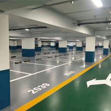 (服务):安庆潜山车间环氧地坪漆--技术娴熟图片