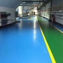 (服务):安庆望江厂房环氧地坪漆--工艺分析图片