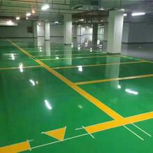 (技术):芜湖三山区水泥环氧地坪--价格优惠图片