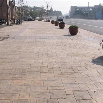 (专业):南通人行道压模路面--欢迎您