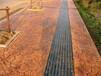 (技术):淮南水泥压印路面--材料供应