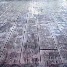 (行业):丽水仿木模压地坪--园林街道图片