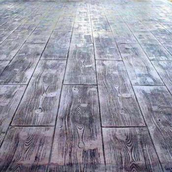 (專業):蚌埠水泥模壓路面--游樂園