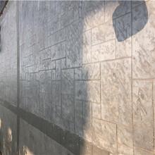 (技术):南通水泥压模路面--材料供应图片