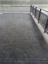 专业:南阳水泥模压路面价格优惠图片