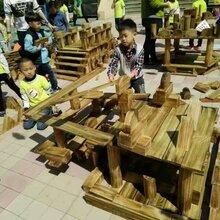 烟台幼儿园积木玩具厂家儿童木质积木玩具批发大型户外炭烤积木
