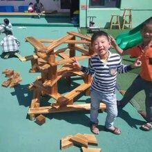 幼儿园户外防腐木玩具厂家/幼儿园益智积木玩具厂家/炭烧积木批发
