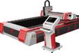 大鵬單臺面型號3015大型精密光纖激光切割機,不銹鋼切割生產廠家,價格