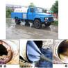 马桶堵了怎么办就找北京家修专业的疏通维修团队
