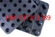 深圳塑料隔水板,深圳塑料隔水板生产厂家