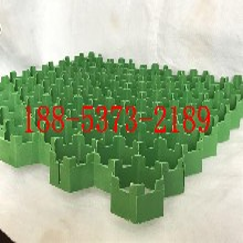 (最新资讯)荆优游平台1.0娱乐注册草坪格价格图片