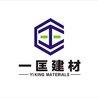 山东一匡工程材料大奖网页版(张辉)