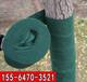 衡阳包树布生产厂家
