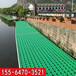 寧波水上濕地綠化浮床現貨批發