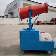 运城市洗煤厂专用汇恒降尘雾炮机现货供应