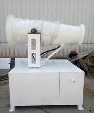 原平市汇恒WPJ-5除尘雾炮机质优价廉