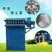 dmc環保設備木器加工中央粉塵處理鍋爐煙氣工業脈沖布袋除塵器
